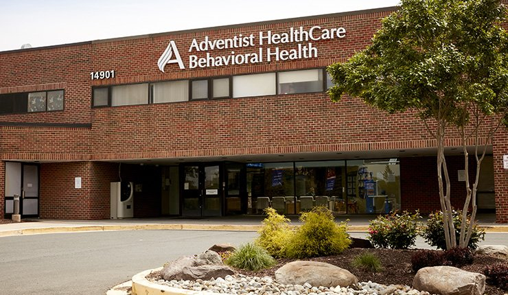 Adventist HealthCare Shady Grove Medical Center - Mental Health