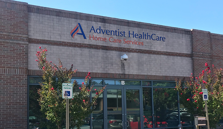 Adventist HealthCare Home Health